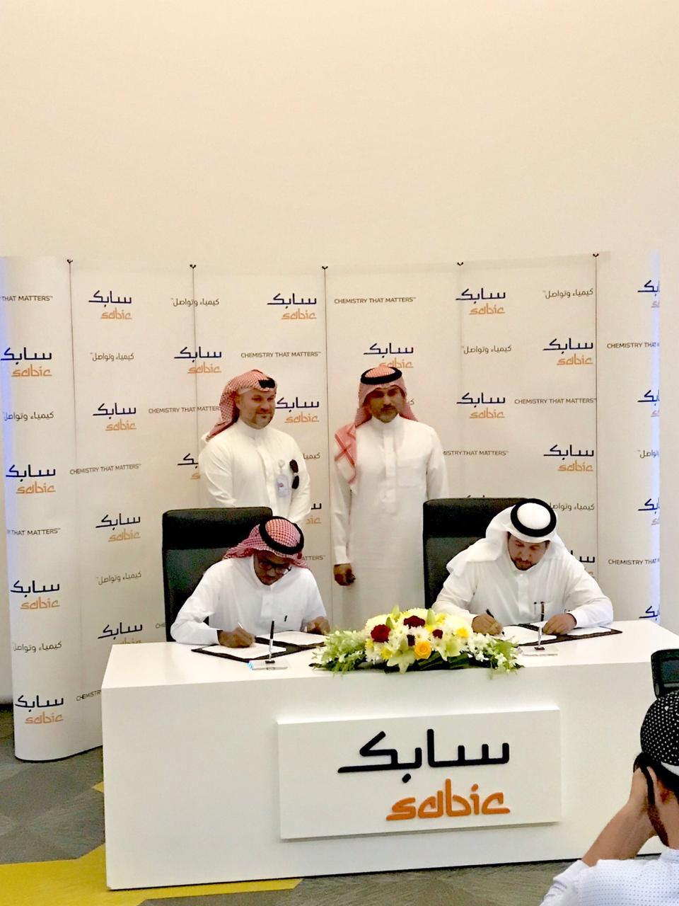 Rifd Plastics Signed MOU with SABIC Co.
